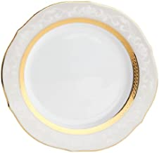 Noritake Hampshire Scalloped Accent Plate, 9-Inch, Gold