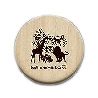 木製 乳歯ケース 丸型 日本製 国産 日付プレート クリアケース付き デザイン サバンナ