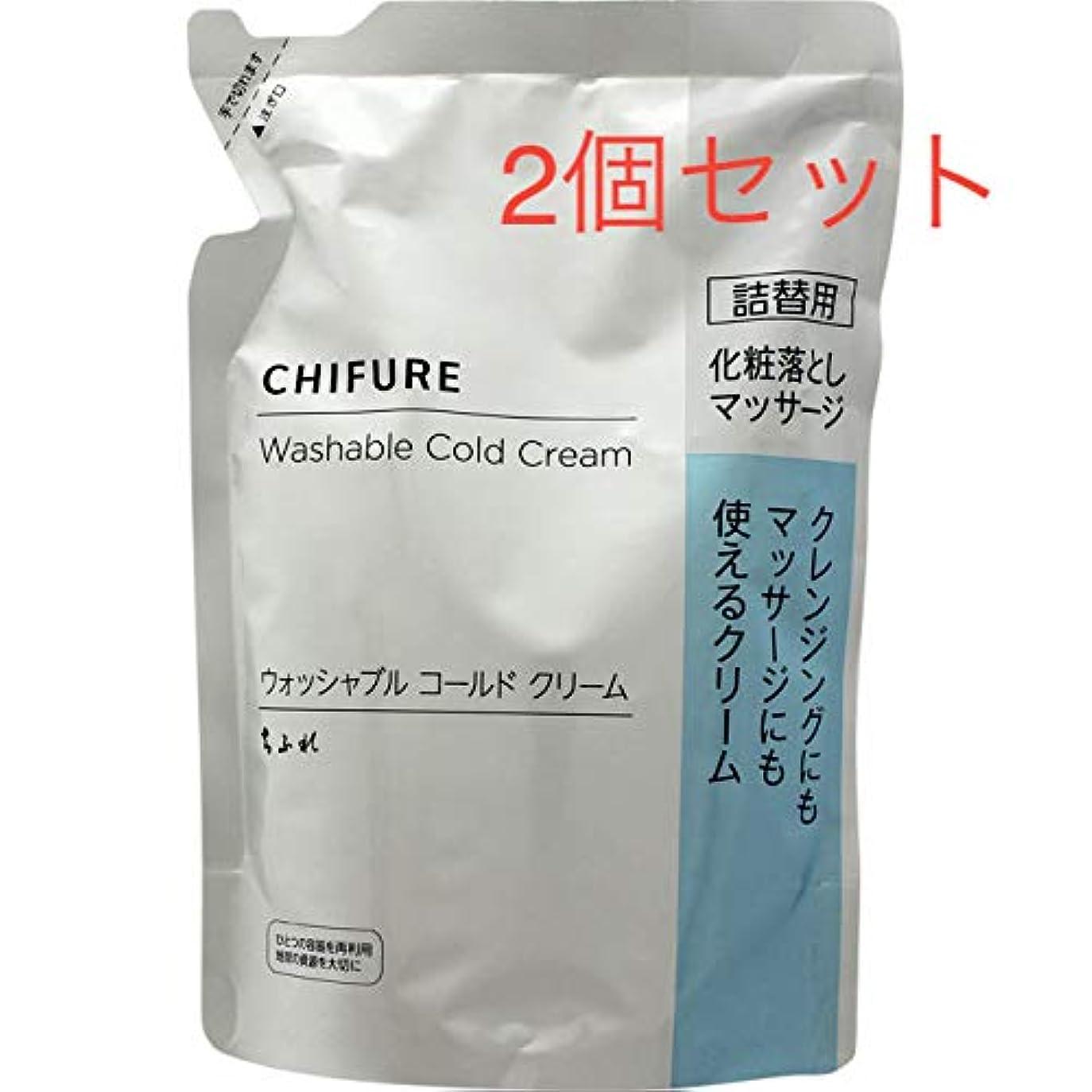 反発するフライカイト聴くちふれ化粧品 ウォッシャブルコールドクリームN詰替 300g 2個セット