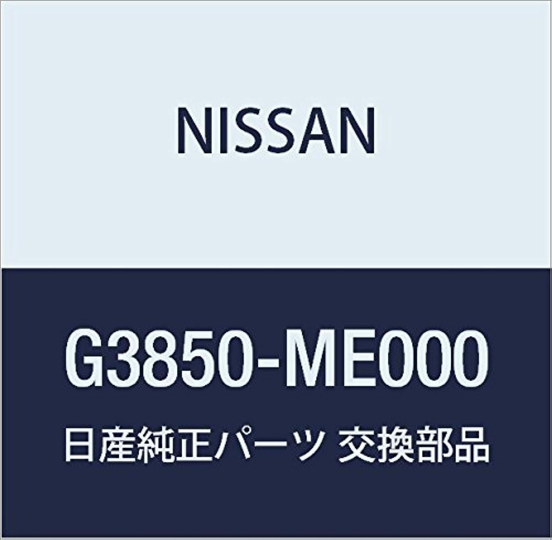 NISSAN(ニッサン)日産純正部品ルーフ ラック セット G3850-ME000