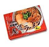 壱番館 尾道ラーメン 4食