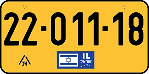 Lotusworld - Placa de matrícula de Israel (1 Unidad, 15,2 x 30,5 cm)