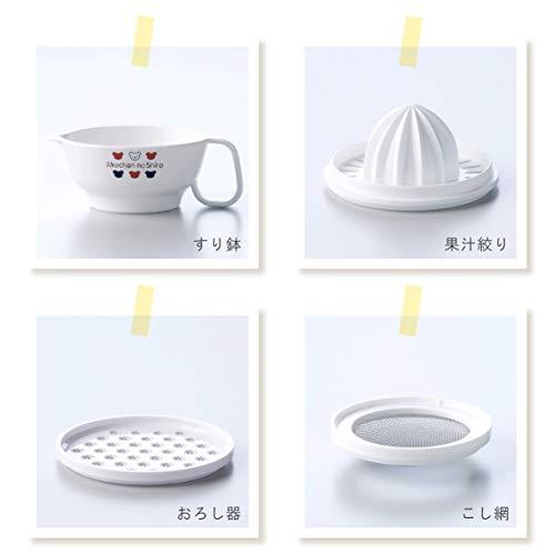 赤ちゃんの城食器セットトリコロール