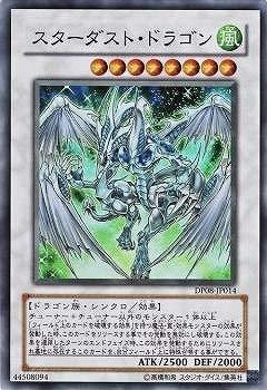 Yu-Gi-Oh! / Der 6. / DP08-JP014 Sternenstaub E Drache [Super Rare]