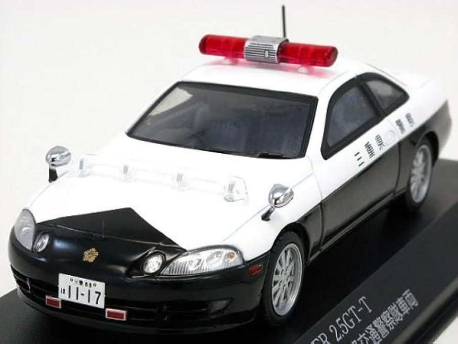 一般的にかんたん前に【RAI'S/レイズ】1/43 トヨタ ソアラ 2.5GT-T '91 三重県警察高速道路交通警察隊