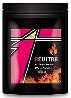REVITRA マカ 亜鉛 厳選13成分配合 60粒 栄養機能食品 男性用 サプリメント