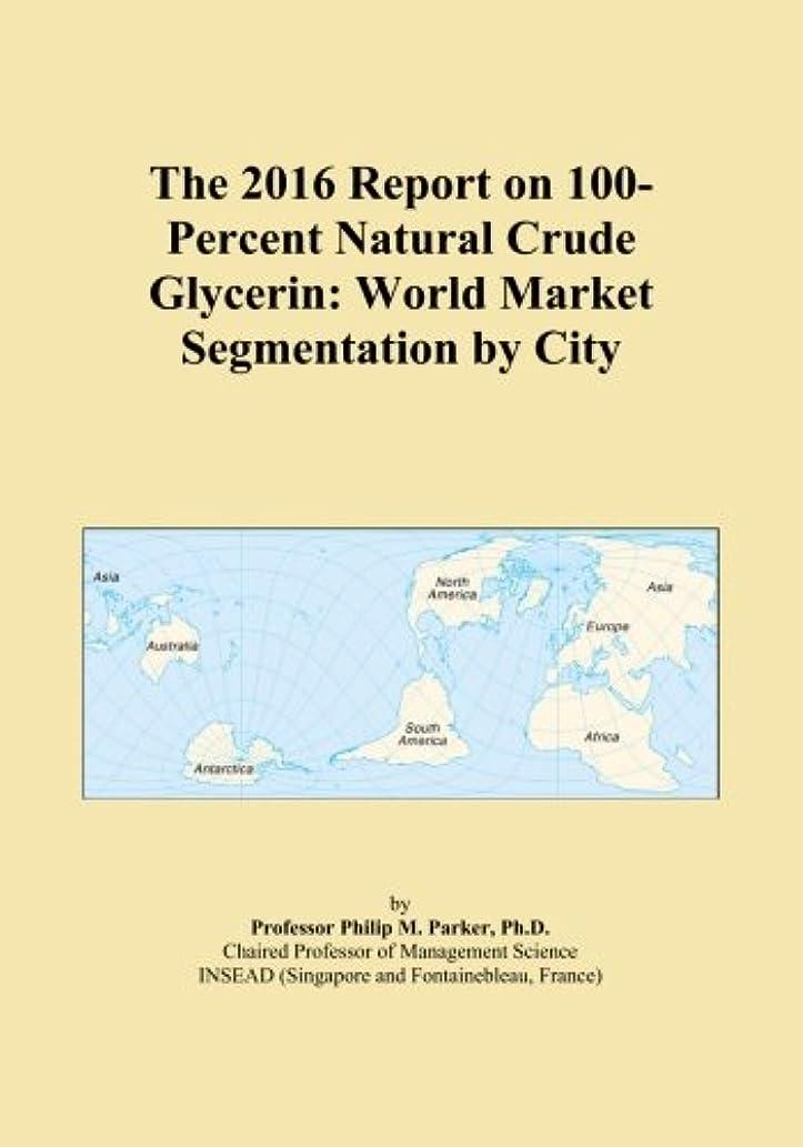 箱逆さまにプロテスタントThe 2016 Report on 100-Percent Natural Crude Glycerin: World Market Segmentation by City