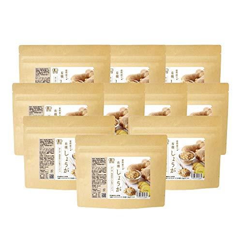 健康食品の原料屋 有機 オーガニック しょうが 粉末 生姜 パウダー 約11ヵ月分 100g×10袋