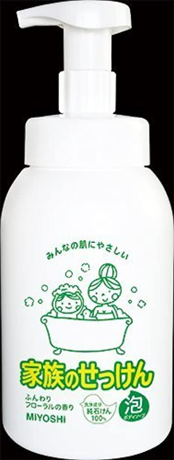 減衰キャラバン見込み家族のせっけん泡のボディソープ ポンプ600ml × 3個セット