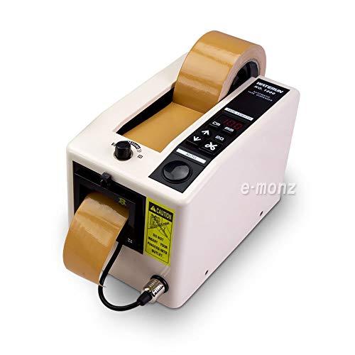 電子テープカッター 電動テープカッター 自動 業務用 梱包 倉庫 テープカッター 包装 オフィス 物流【電動テープカッターNo.1000】