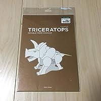 恐竜トリケラトプスペーパークラフト日本製コクヨ