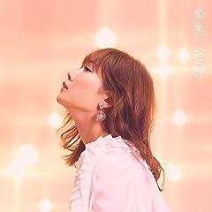 MACO「恋蛍」の歌詞を収録したCDジャケット画像