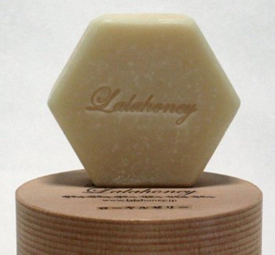 デジタルスローバンドみつばちコスメシリーズ「LALAHONEY 石鹸(ローヤルゼリー) 90g(わっぱ容器付?泡たてネット付)」