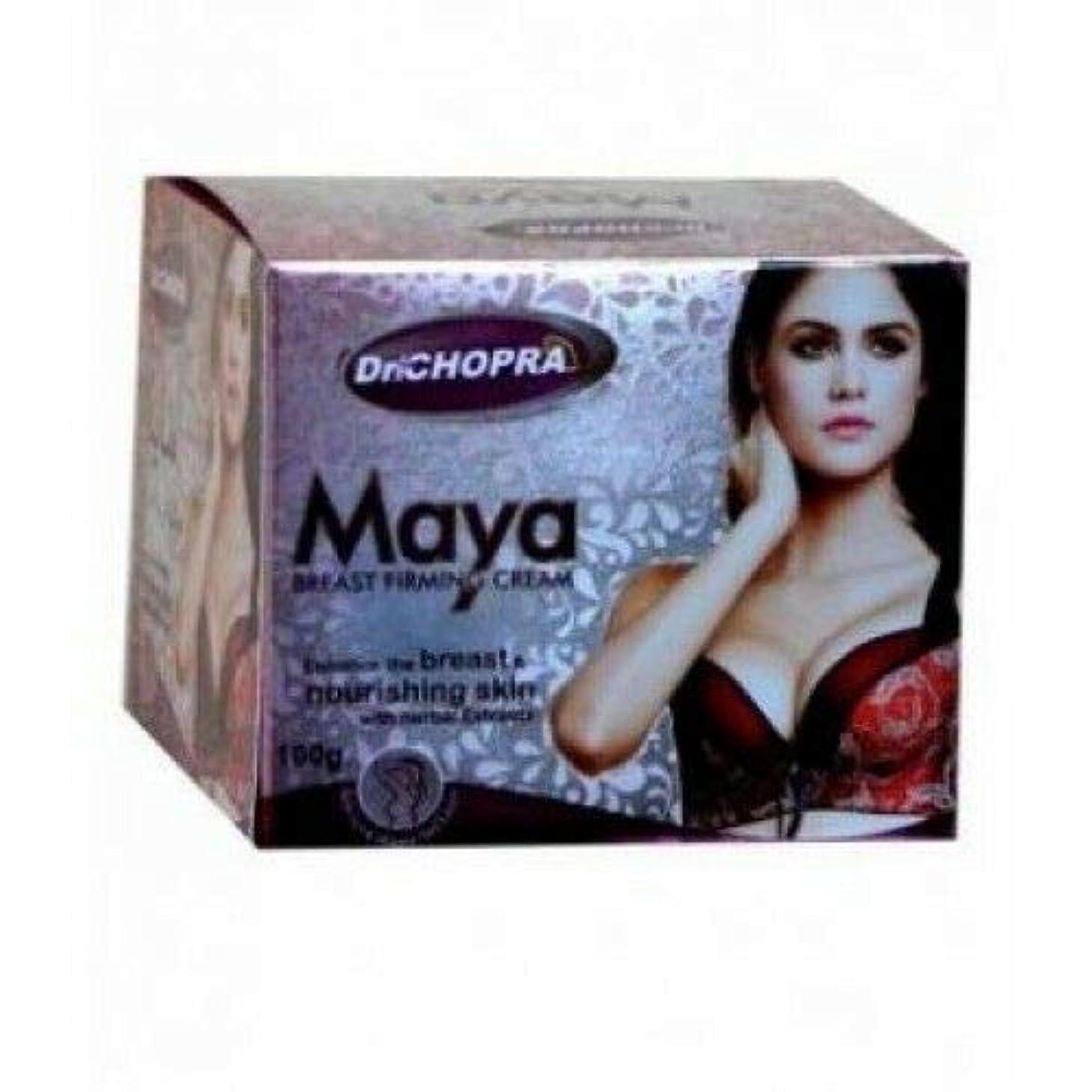 コインランドマーク部分的Breast Firming Cream 100g Enhance Breast & Nourishing Skin Herbal Extracts 胸の引き締めクリームは、胸と栄養肌のハーブエキスを強化します。