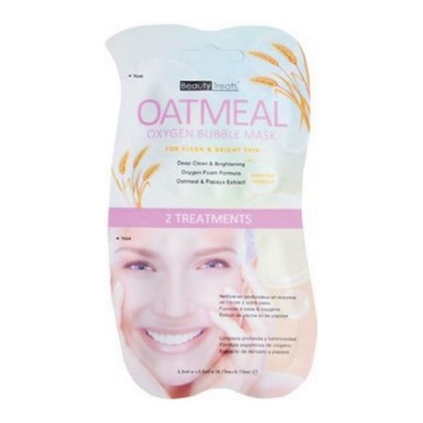 糞略奪香ばしい(6 Pack) BEAUTY TREATS Oatmeal Oxygen Bubble Mask - Oatmeal (並行輸入品)