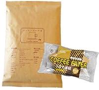 カリタ101コーヒーフィルター 1~2人用 100枚入り グァテマラ(ガテマラ) 500g 50杯~65杯 [豆のまま(オススメ)] コーヒー豆/中深煎り