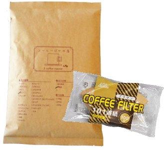 カリタ101コーヒーフィルター 1〜2人用 100枚入り 『清流 長良川』 400g 40杯〜55杯 [極細挽き(エスプレッソ用)] コーヒー豆/中煎り