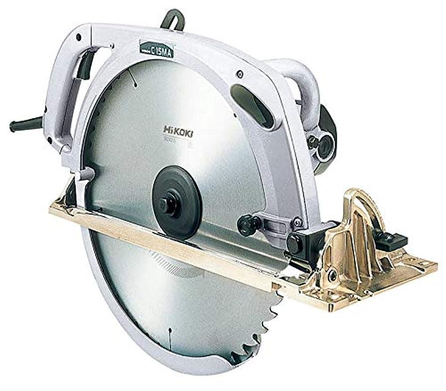 実証する生命体ペンフレンドHiKOKI(旧日立工機) 丸のこ ブレーキ付 刃径382mm アルミ製ベース AC100V 1330W チップソー付 C15MA