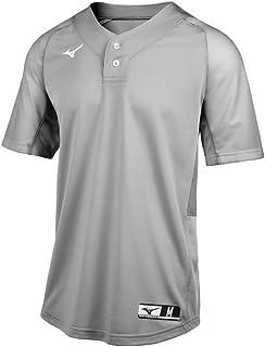 Mizuno Aerolite 2-Button Baseball Jersey, Mens, Jersey, 350749, Grey, Adult Large