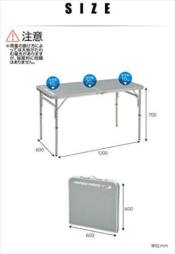 YAMAZEN(山善)『フォールディングテーブル(YAT-1260)』