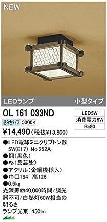 JN36084 LEDシーリングライト