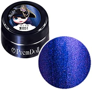 【PREGEL】プリムドール 青の洞窟 / DOLL-B51 【UV&LED対応】 [Blytheコラボシリーズ第3弾全6色]プリジェル ジェルネイル用品 カラージェル