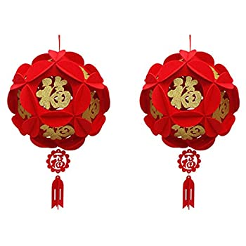 2 Piece Red Chinese Lanterns Decorations for Chinese New Year Chinese Spring Festival Wedding Lantern Festival Celebration Décor 12  30cm  Golden Fu