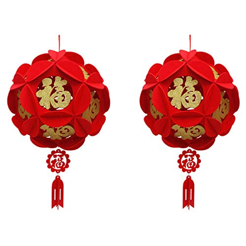 2 Piece Red Chinese Lanterns, Decorations for Chinese New Year, Chinese Spring Festival, Wedding, Lantern Festival Celebration D