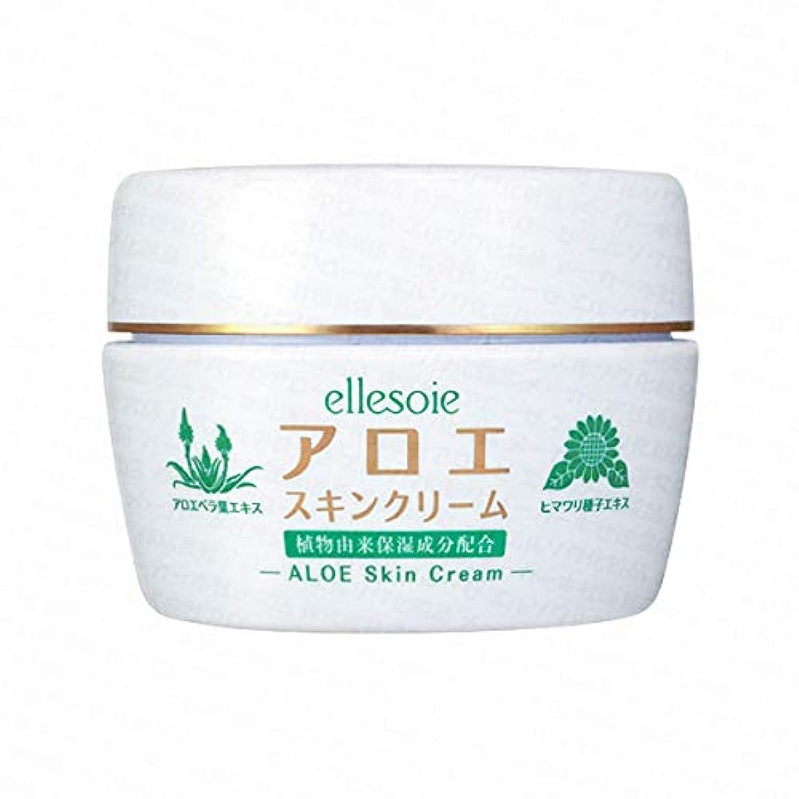 生むビール精神的にエルソワ化粧品(ellesoie) アロエスキンクリーム 本体210g ボディ用保湿クリーム