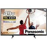 パナソニック 49V型 4Kダブルチューナー内蔵 液晶 テレビ VIERA TH-49GX755 IPSパネル