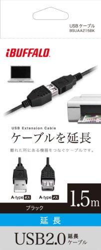『BUFFALO USB2.0延長ケーブル (A to A) ブラック 1.5m BSUAA215BK』の1枚目の画像
