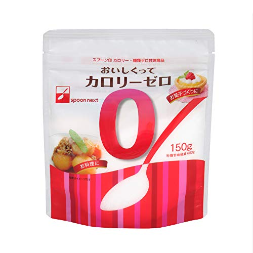 スプーン印 おいしくってカロリーゼロ [ 150g×5袋セット ] 糖類ゼロ甘味料 エリスリトール 糖類0