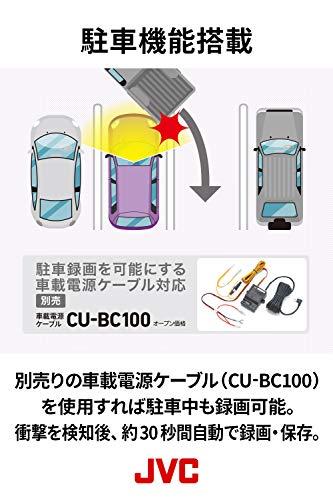 JVCKENWOODGC-TR100-B前後撮影対応2カメラドライブレコーダーEverioフルハイビジョンGPS搭載WDRmicroSDHCカード付属ブラック