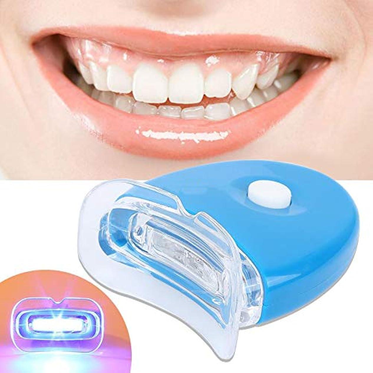 仮定残忍なに同意する歯をホワイトニングジェルLEDホワイトライトスマイル歯の口歯科ホワイトナー健康のためのオフィスホームティーン