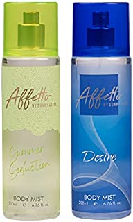 Affetto By Sunny Leone Summer Seduction & Desire Body Mist - For Women 200ML Each (400ML, Pack of 2)