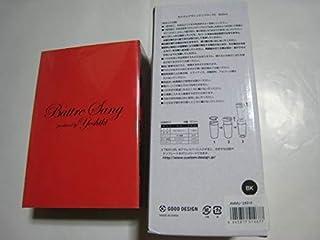 X JAPAN YOSHIKI バトゥ サン プロデュース ド バイ ヨシキ オードパルファム 限定 香水