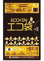 トイレコーナー用50枚 ECOTAI ECO 黒 320x380x0.020厚 50枚 LLDPE素材