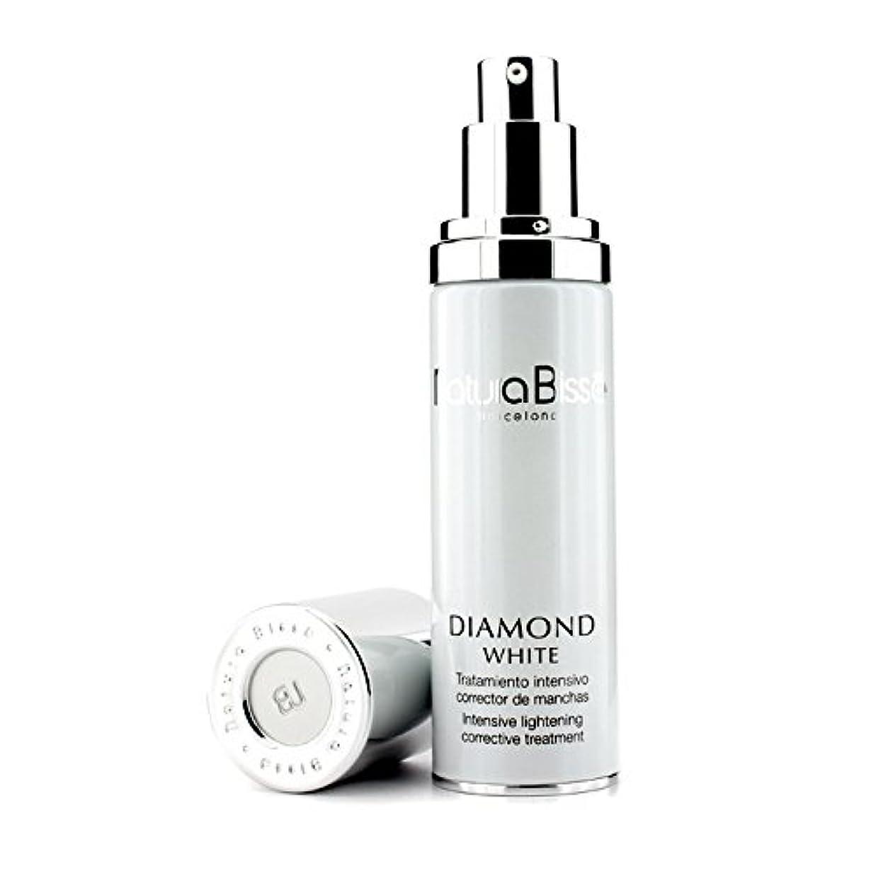 ベギン感謝しているバンクナチュラビセ ダイアモンド ホワイト インテンシブ ライトニング セラム 50ml/1.7oz並行輸入品