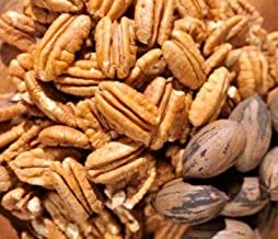 ellis brother pecans