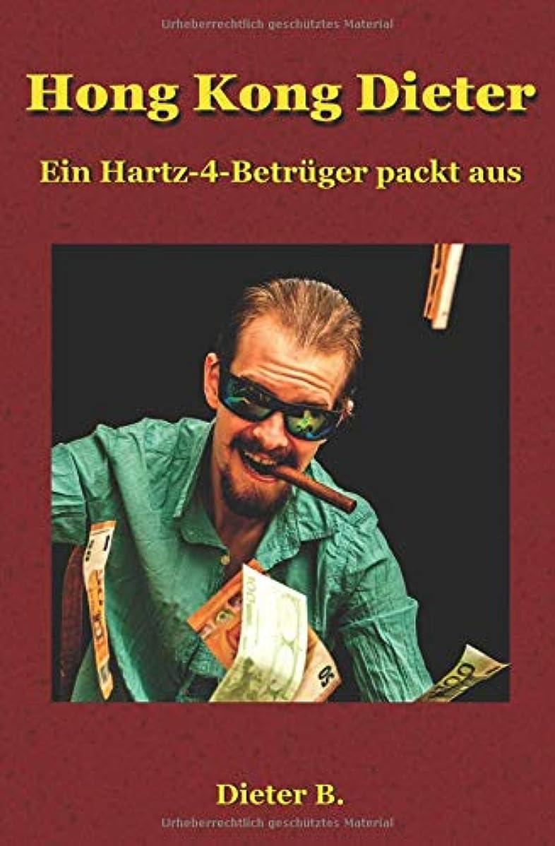 勤勉な破産危険を冒しますHong Kong Dieter: Ein Hartz-4-Betrueger packt aus