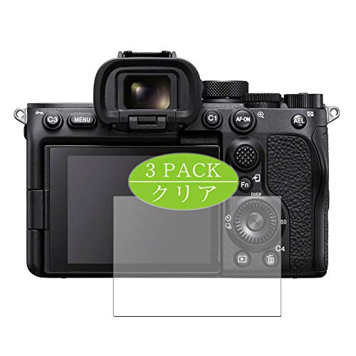 VacFun 3 Piezas HD Claro Protector de Pantalla Compatible con Sony α7S III ILCE-7SM3 A7S Mark 3, Screen Protector Película Protectora(Not Cristal Templado)