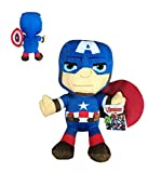 Marvel - Peluche Capitan America 30cm Calidad super soft...