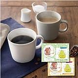 出産 結婚の内祝い(お祝い返し) に 人気のお菓子ギフト ドトールコーヒー ドリップ & スティックセット 写真入りメッセージカードを添えて (AD)軽