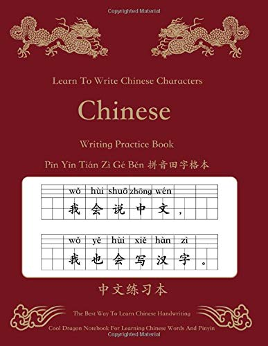 Learn To Write Chinese Characters And Pinyin Writing Practice Book Tian Zi Ge Ben 中文 拼音 田字格本: 365 Pages Learning Mandarin Chinese Traditional ... Book For Writing Chinese Characters)