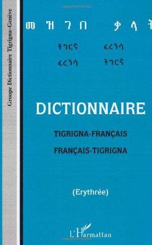 Dictionnaire tigrigna-français/français-tigrigna (Erythrée)