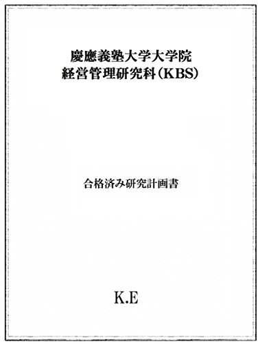 Kbs Japanese Edition