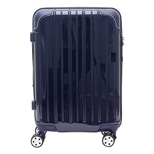 [シフレ] スーツケース 4輪 機内持ち込み 42L 48.5cm 3.1kg スカイラボ SKY2145-48 拡張 LCC対応 メタリックネイビー