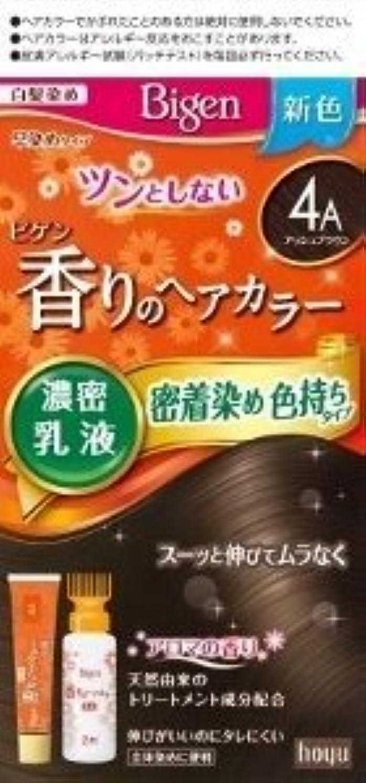 毎年テザー展示会ホーユー ビゲン 香りのヘアカラー 乳液 4A (アッシュブラウン)×3個