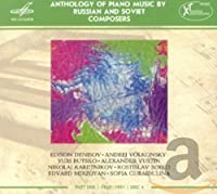 Anthology of Piano Music Vol. 4