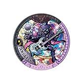 妖怪Yメダル 青き刻の魔導士! スカイスネーカー ★4【超激レア】